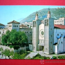 Postales: POSTAL. JAEN. IGLESIA DE CRISTO REY. Lote 23562965