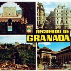 Postales: GRANADA. RECUERDO DE GRANADA.. Lote 23654340