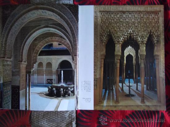 Postales: TODO GRANADA-150 FOTOS A TODO COLOR-130 PAGINAS-1976- - Foto 3 - 23733370