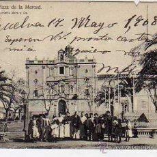 Postales: HUELVA. PLAZA DE LA MERCED. PAPELERIA MORA Y CIA. CIRCULADA.. Lote 23799327