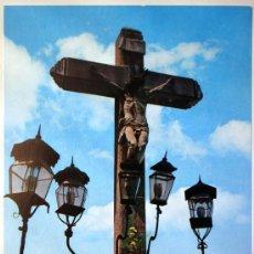 Postales: CORDOBA. CRISTO DE LOS FAROLES.. Lote 24276992