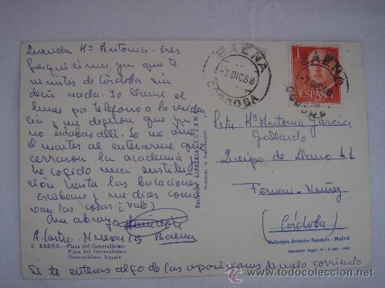 Postales: VISTA DE LA PARTE POSTERIOR -TEXTO Y SELLO- - Foto 2 - 27188117