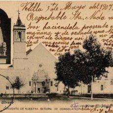Postales: UTRERA (SEVILLA).- CONVENTO DE NUESTRA SEÑORA DE CONSOLACIÓN. Lote 24450093