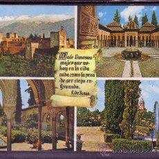 Postales: RECUERDO DE GRANADA - POSTALES GRANADA SERIE 45 Nº 47. Lote 24644013