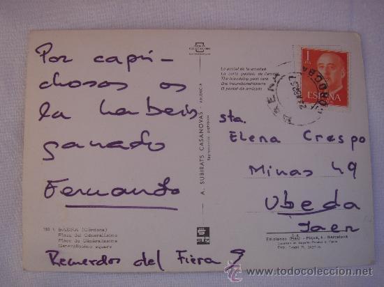 Postales: VISTA DEL TEXTO DE LA POSTAL - Foto 2 - 27470647