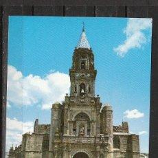 Postales: 2.024.- JEREZ DE LA FRONTERA. PARROQUIA SAN MIGUEL. Lote 24690699