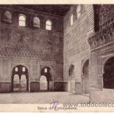 Cartes Postales: Nº 8122 GRANADA SIN DIVIDIR SALON DE EMBAJADORES. Lote 24794955