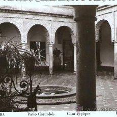 Postales: POSTAL , CORDOBA , PATIO CORDOBÉS . Lote 25097429