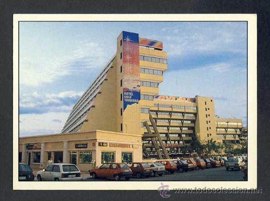 POSTAL DE ROQUETAS DE MAR (ALMERIA): HOTEL GOLF TRINIDAD (ED.POSTALES GOMEZ NUM.338) (Postales - España - Andalucia Moderna (desde 1.940))