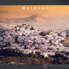 Postales: POSTAL DE MOJACAR (ALMERIA): VISTA (ED.TRIANGLE POSTALS NUM.167.8). Lote 25239492