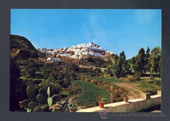 POSTAL DE MOJACAR (ALMERIA): VISTA GENERAL (ED.ERIF NUM.32) (Postales - España - Andalucia Moderna (desde 1.940))
