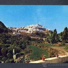 Postales: POSTAL DE MOJACAR (ALMERIA): VISTA GENERAL (ED.ERIF NUM.32). Lote 25239563