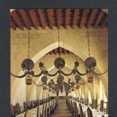 Postales: POSTAL DE JAEN: PARADOR DE SANTA CATALINA (ED.ARRIBAS NUM.2026). Lote 25400553
