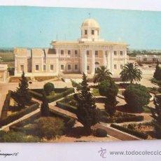 Postales: SAN FERNANDO, OBSERVATORIO DE MARINA. OBSERVATORY. N° 2002 ARRIBAS. Lote 25490293