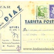 Postales: 7-ESP454. POSTAL BAZAR JOAQUIN DIAZ,. Lote 25794182