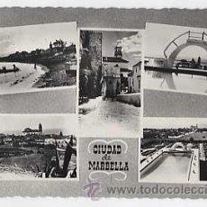 Postales: MALAGA. CIUDAD DE MARBELLA ( VISTAS ). EDICIONES ARRIBAS. CIRCULADA. Lote 26088573