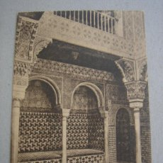 Postales: ALHAMBRA-GRANADA. SALA DEL REPOSO DEL BAÑO. CIRCULADA, ESCRITA Y CON SELLO 10 CTS ALFONSO XIII. Lote 26290265