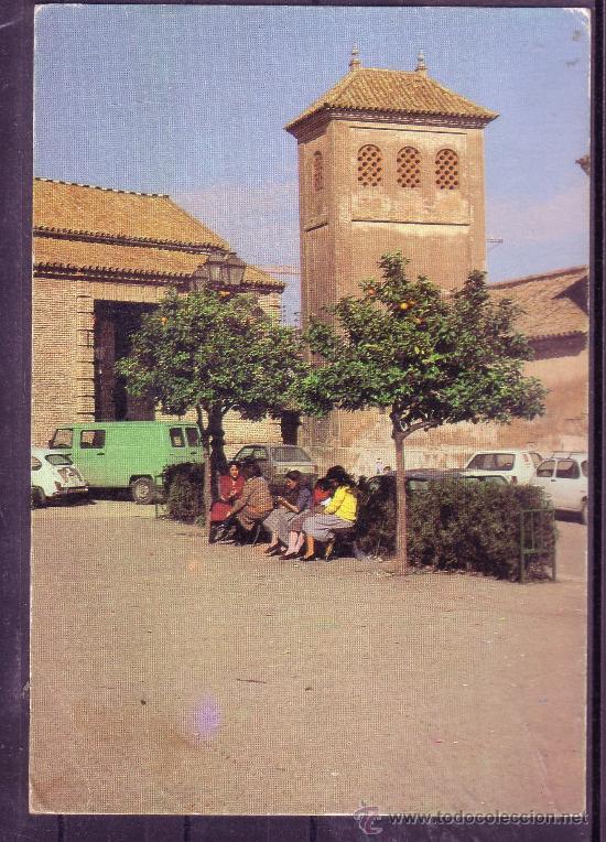 Sevilla Castilleja De La Cuesta Plaza De Santiago