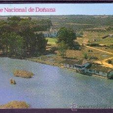 Postales: MATALASCAÑAS - ALMONTE - HUELVA - PARQUE NACIONAL DOÑANA - PALACIO Y MIARDOR DE LA ESTACION BIOLOGIC. Lote 26448942