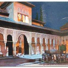 Postales: GRANADA. ALHAMBRA. PATIO DE LOS LEONES.. Lote 26543661