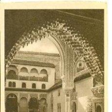 Postales: 7-ESP486. POSTAL GRANADA. ALHAMBRA. INTERIOR DE LA SALA DE LA BARCA. Lote 26695820