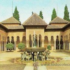 Postales: GRANADA - ALHAMBRA - PATIO DE LOS LEONES. Lote 26742788