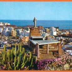 Postales: ALMERIA - VISTA PANORAMICA - Nº 1017 EDITADA POR GRUPO DE VENDEDORES DE PRENSA. Lote 27210693