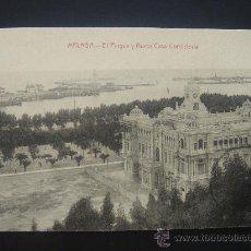 """Postales: """"MÁLAGA. EL PARQUE Y NUEVA CASA CONSISTORIAL"""". CIRCULADA EL DÍA 17-II-1919. Lote 27254993"""