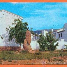Postales: MANCHA REAL - JAEN - BARRIO DE LA PAZ - FOTO VALDIVIESO - PAPELERIA PULIDO Nº 2. Lote 27264504