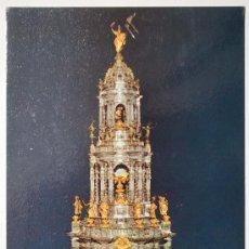 Postales: JAEN. BAEZA. CATEDRAL DE BAEZA. CUSTODIA PROCESIONAL DEL STMO. SACRAMENTO.. Lote 27678966