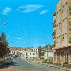 Postales: CUEVAS DEL ALMANZORA - ALMERIA - AVENIDA DE BARCELONA - EXCL. PAPELERIA MARY REYES. Lote 27721629