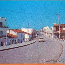 Postales: SAN JOSE DE LA RINCONADA - SEVILLA - CALLE SAN JOSE - Nº 3 POSTALES SAN-PI - AÑO 1976. Lote 27797272