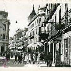 Postales: LINARES (JAÉN).- CALLE DE JOSÉ ANTONIO.- EDICIONES ARRIBAS Nº 74.- FOTOGRÁFICA.. Lote 27848995