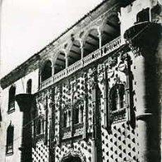 Postales: BAEZA (JAEN).- ANTIGUO PALACIO DE LOS CONDES DE BENAVENTE.- FOTOGRÁFICA Nº 3... Lote 28192268