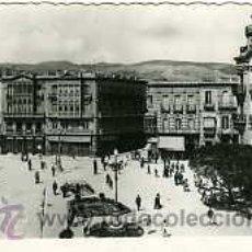 Postales: ALMERIA.- PUERTA DE PURCHENA.- EDICIONES ARRIBAS Nº 3.- FOTOGRÁFICA. . Lote 27997244