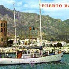 Postales: MARBELLA- PUERTO BANUS. Lote 28143699