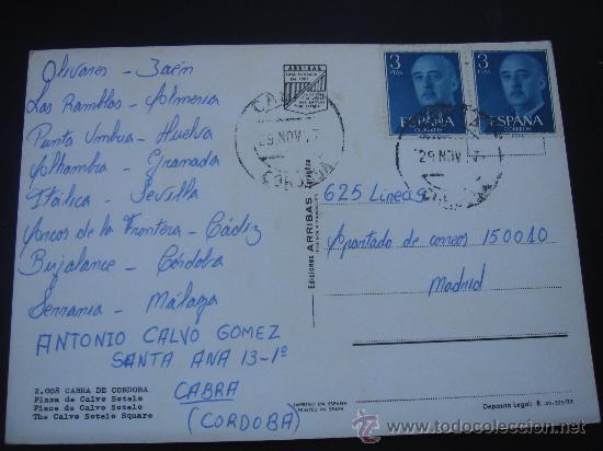 Postales: DORSO DE LA POSTAL - Foto 3 - 28147552
