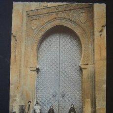 """Postales: """"CÓRDOBA. PUERTA DEL PERDÓN"""". CIRCULADA, ESCRITA Y SELLO 10 CTS DE ALFONSO XIII(12-XII-12). Lote 28614233"""