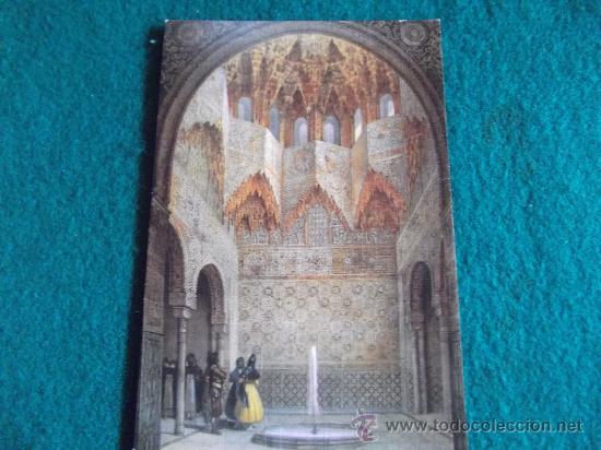 GRANADA-ALHAMBRA-GRABADO DEL SIGLO XIX-SALA DE LOS ABENCERRAJES (Postales - España - Andalucia Moderna (desde 1.940))