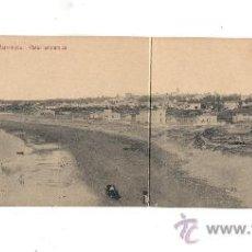 Postales: SANLUCAR DE BARRAMEDA-VISTA PANORAMICA EN TRES POSTALES UNIDAS. Lote 29028768