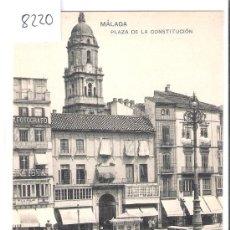 Postales: MALAGA - PLAZA DE LA CONSTITUCION - HAUSER Y MENET 1422- (8220) . Lote 29207358