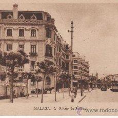 Postales: PRECIOSA POSTAL DEL PASEO DE REDING DE MÁLAGA. CARTULINA GRUESA. ED. M. ARRIBAS. Lote 29585668