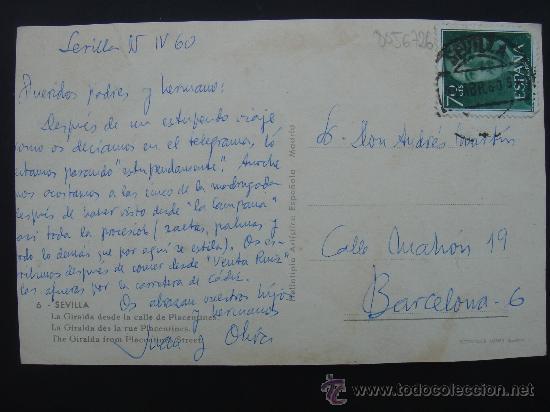 Postales: DORSO DE LA POSTAL - Foto 3 - 29690914