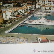 Postales: MARBELLA SIN CIRCULAR EDICIONES DOMINGUEZ. Lote 29759924