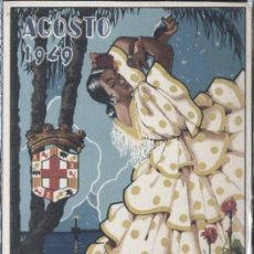 Postales: ALMERÍA.- FIESTAS AÑO 1949 EN HONOR DE LA VIRGEN DEL MAR. Lote 30064667