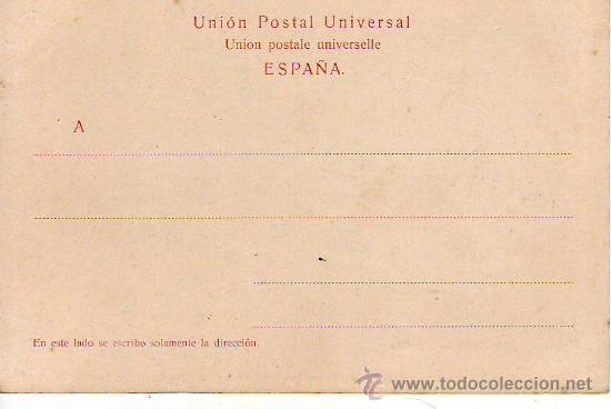 Postales: huelva -minas de rio tinto. pueblo - papeleria inglesa nº 5 - Foto 2 - 30078918