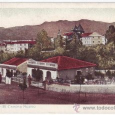 Postales: MÁLAGA: EL CAMINO NUEVO. NO CONSTA EDITOR. REVERSO SIN DIVIDIR. NO CIRCULADA (ANTERIOR A 1905). Lote 30232832