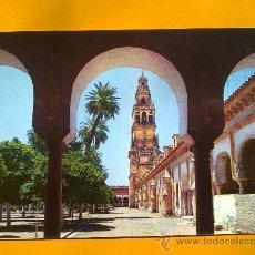 Postales: POSTAL PATIO DE LOS NARANJOS CORDOBA EDICIONES ARRIBAS Nº 2106 AÑO NUEVA SIN CIRCULAR. Lote 30408964