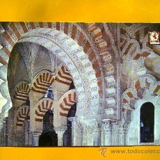 Postales: POSTAL LA MEZQUITA DE CORDOBA CORDOBA ED PERGAMINO Nº 5571 NUEVA SIN CIRCULAR. Lote 30409033