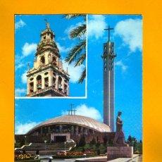 Postales: POSTAL BELLEZAS DE LA CIUDAD CORDOBA GARCIA GARRABELLA Nº 34 AÑOS 70 NUEVA SIN CIRCULAR. Lote 30409239